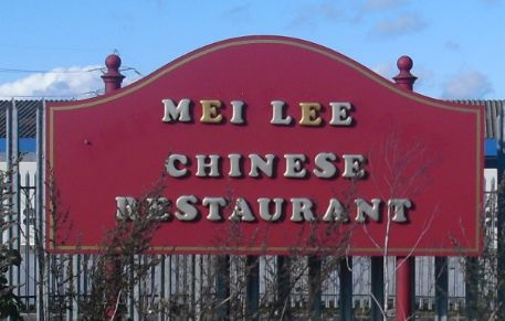 Mei Lee sign