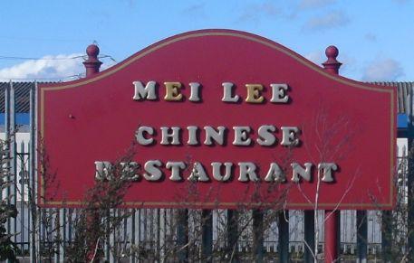 Mei Lee sign