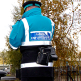 Parking Enforcement Officer